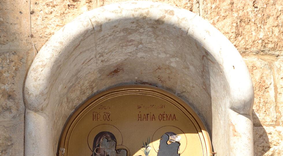 maalula st. Thekla - Ikone im St. Thekla-Kloster, Maalula, aus der die islamistischen Kämpfer die Köpfe herausgeschnitten haben. - © ICO