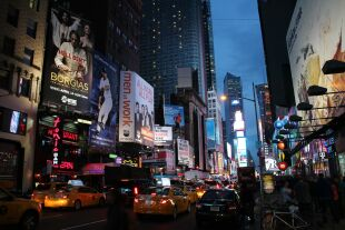 New York - © Foto: Pixabay