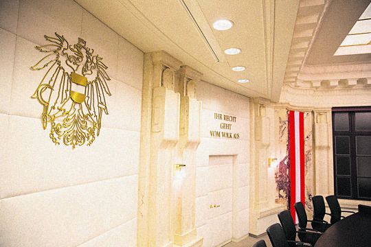 Verfassungsgerichtshof - © Foto: APA / Stanislav Kogiku