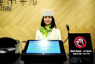 Robot Hotel - © Foto: Getty Images / Oleksandr Rupeta / NurPhoto