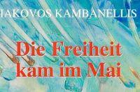 kambanellisneu - © Ephelant Verlag