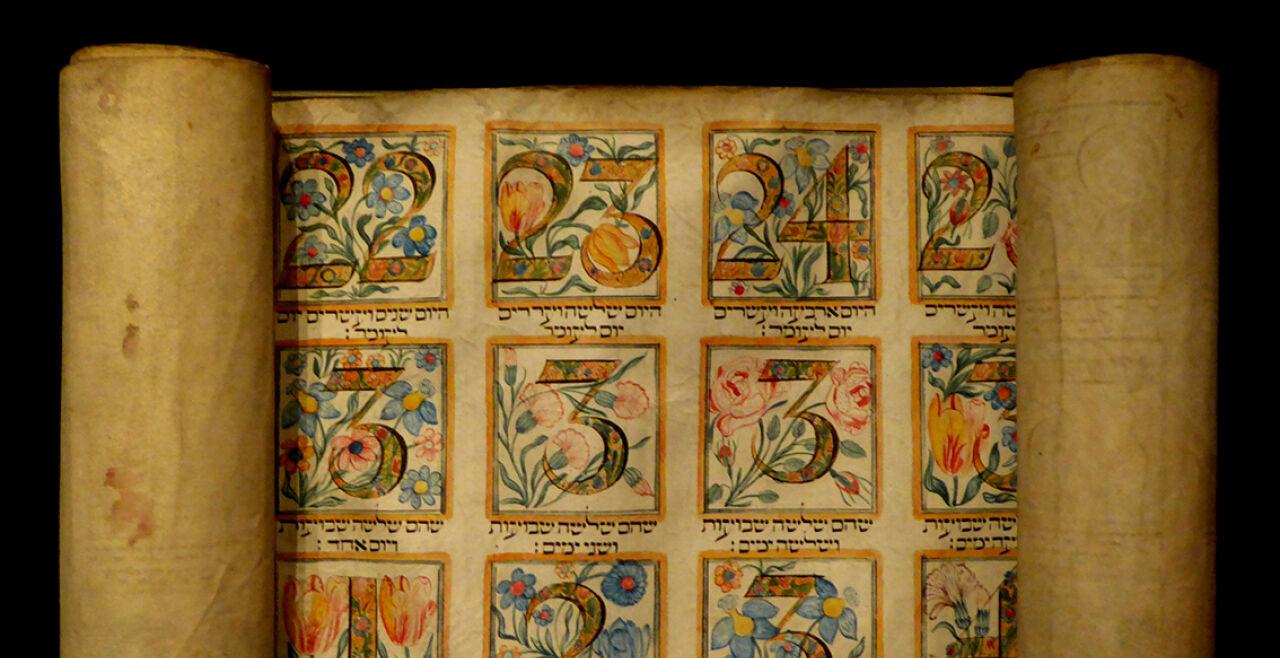 Omer-Kalender - © Foto: Wikipedia / Ethan Doyle White  (cc by-sa 4.0)