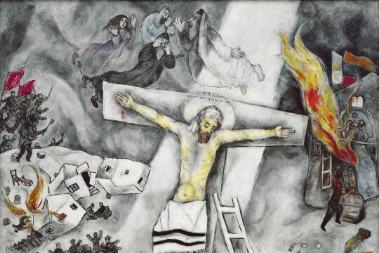Weiße Kreuzigung - © 2018 Artists Rights Society (ARS), New York / ADAGP, Paris