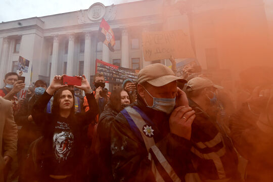 Kiew protests - © Foto: APA/AFP/Sergei Supinsky