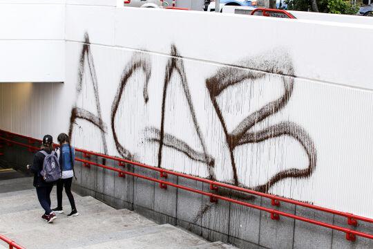ACAB, U-Bahnaufgang Favoriten - © Foto: Tobias Steinmaurer / picturedesk.com