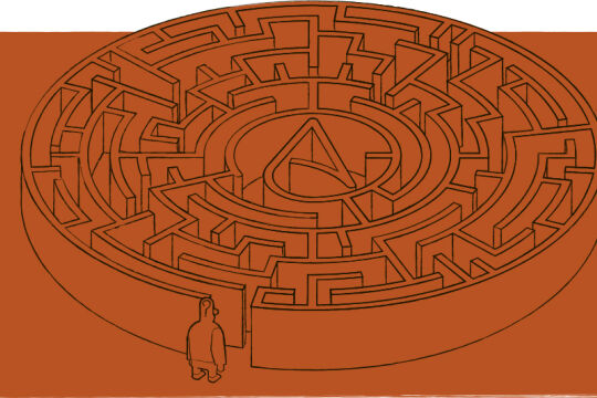 Atheismus-Labyrinth - © Illustration: Rainer Messerklinger