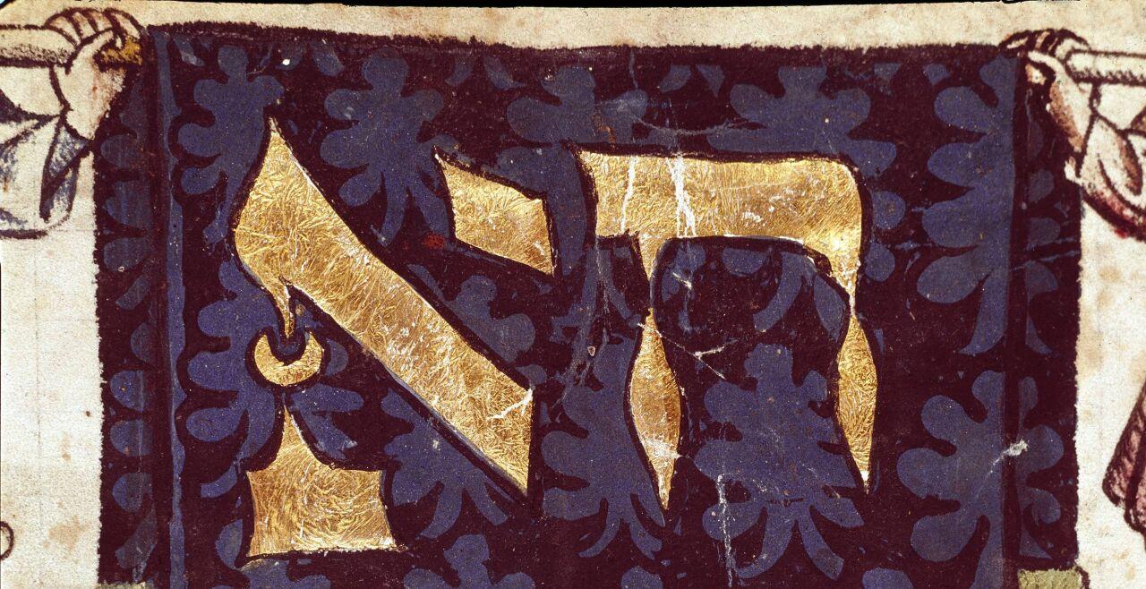 Haggadah 15. Jh. - © Imago / Leemago - Bild: Jüdische Familie beim Pessachmahl, 15. Jhdt. (Parma, Biblioteca Palatina)