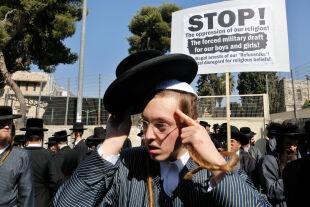 Israel: Ultrareligiöse - © Foto: APA / Gil Cohen-Magen