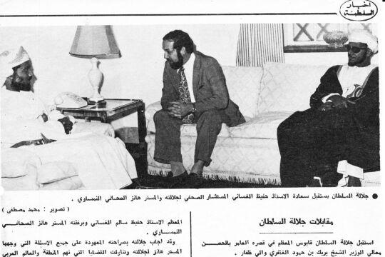 Interview Sultan Qabus - © Foto: Privat
