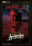 Poster Apocalypse Now - © Poster: Constantin Film