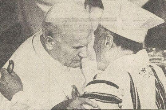 Johannes Paul II und Elio Toaff