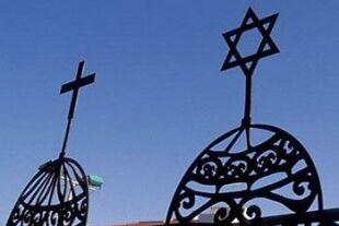 chritlich-jüdisch - © Privat