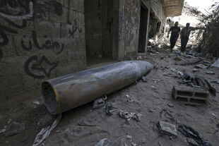 Gaza - © Foto: APA / AFP / Mahmud Hams
