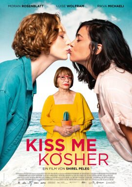 Kiss me Kosher - In einem alten Kombi lässt Thomas Marschall ein Paar zu Nicht-Orten und Zwischenräumen gelangen. - © Rainer Messerklinger