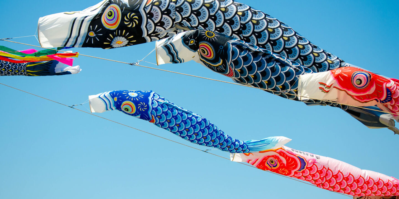 Japan - © Foto: iStock/Toshy091 (Bildbearbeitung: Rainer Messerklinger)