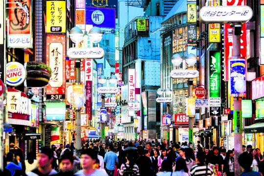 Tokio - © Foto: iStock/visualspace