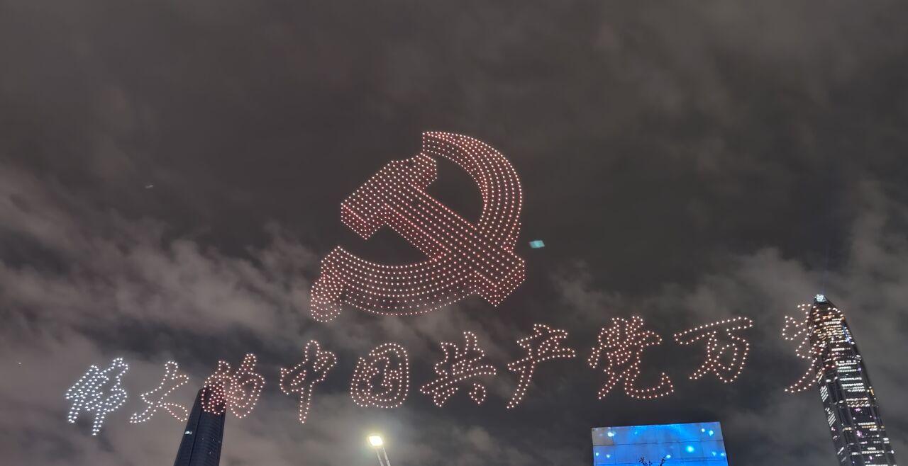 China - Die Partei feiert sich: Leuchtende Drohnen des Überwachungsstaats China illuminieren die 100-Jahr-Feiern der Partei in Peking. Statt im Kommunismus leben die Chinesen unter einem ausgefeilten Metternich'schen Polizeistaat. - © Getty Images / VCG/ Zou Bixiong