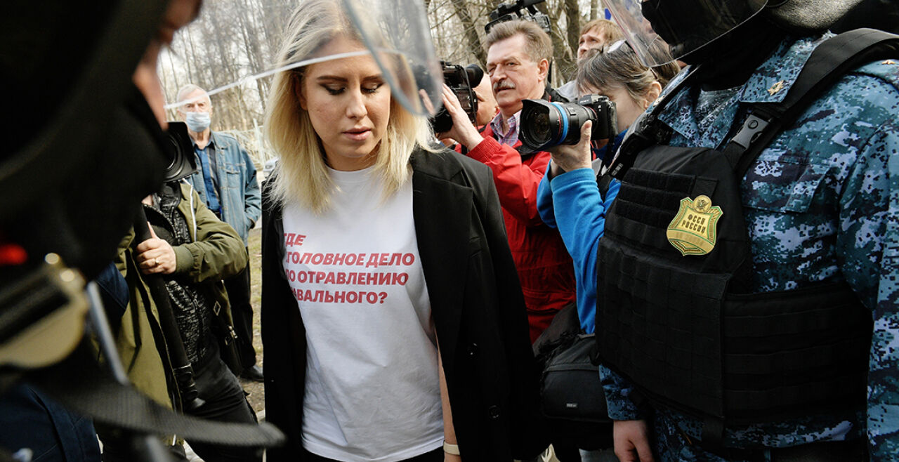 Sobol - © picturedesk.com / Action Press / Kommersant Photo Agency