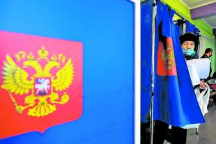 Russland Wahl - © Foto: APA / AFP / Olga Maltseva